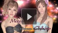 vid�o : Yakuza 4 - Trailer Hotesses