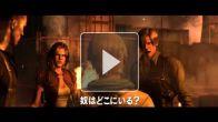 TGS 2012 - Resident Evil 6 Trailer