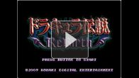 Vid�o : Castlevania The Adventure ReBirth : premier niveau