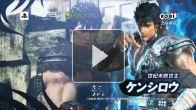 Hokuto Musô : HD Trailer 2
