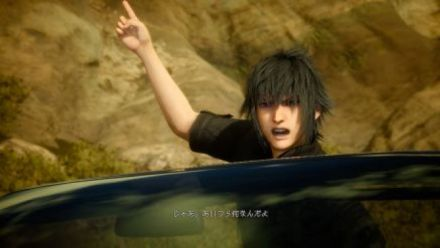Uncovered Final Fantasy XV Teaser