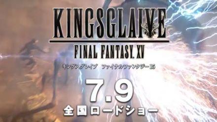 vid�o : KINGSGLAIVE FINAL FANTASY XV - Publicité japonaise