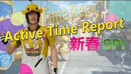 Final Fantasy XV - Active Time Report 2 février