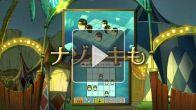 Vid�o : Professeur Layton et le Masque des Miracles - Pub Jap