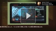 Vid�o : Armored Core V : Video Jap #2