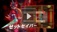 Vid�o : Mega Man Zero Collection Trailer