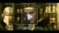 vidéo : The Last Story : la conférence Hironobu Sakaguchi en vidéo