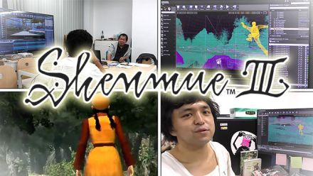 Shenmue III - Development Report Vol. 1
