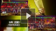 The King Of Fighters XIII : Team Japan 1