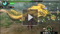 vidéo : Monster Hunter Portable 3rd - Vidéo des armes #2