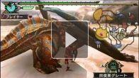 vidéo : Monster Hunter Portable 3rd - Vidéo des armes #3