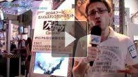 Vid�o : TGS 10 > Yakuza Black Leopard, nos impressions