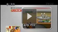 Pokémon Sunday 21/06/10 : vidéos de gameplay