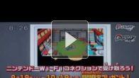Vidéo : Victini, le nouveau Pokémon légendaire