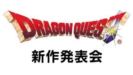 Vidéo : Dragon Quest - Live