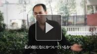 Vid�o : El Shaddai Social Battle - Teaser