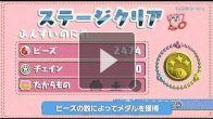 Vidéo : Kirby's Epic Yarn : vidéo Jap 2