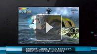 Starfox 64 3D : Japanese Commercial