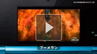Vid�o : Zelda Ocarina of Time 3D - Trailer Nintendo Channel JP