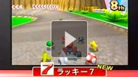 Mario Kart 7 - Long trailer explicatif (japonais)