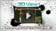 vidéo : Super Street Fighter IV 3D Edition : Nintendo World 2011