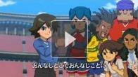 vidéo : Inazuma eleven Strikers (Wii) : Intro Japonaise