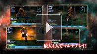 Vid�o : White Knight Chronicles : Dogma Wars - Trailer japonais