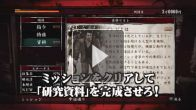vidéo : Yakuza Of The End : Gameplay Digest