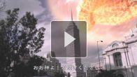 vidéo : Asura's Wrath : Publicité Japonaise