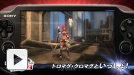 Vid�o : Phantasy Star Online 2 sur PS Vita : un trailer et l'intro en vidéo 2
