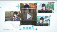 Vid�o : New LovePlus - Trailer TGS 2011