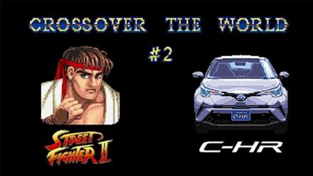 Vid�o : Toyota C-HR fait sa pub avec Street Fighter II
