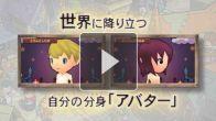 Fantasy Life - Trailer Level-5 World 2011