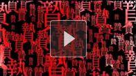 Vidéo : Ikenie no Yoru - Premier trailer