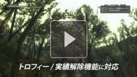 TGS > Présentation de la MGS HD Collection Japonaise