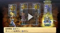 Vid�o : Grand Knights History : gameplay - training