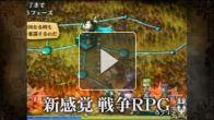 vidéo : Grand Knights History : trailer de pré-lancement japonais