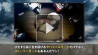 vidéo : Tokyo Jungle : le Poméranien explique bien