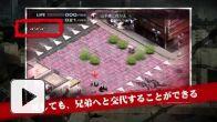 Vid�o : Tokyo Jungle mobile