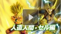 Vid�o : Dragon Ball Z Ultimate Tenkaichi : TGS 2011 Trailer