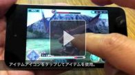 Vid�o : Monster Hunter Dynamic Hunting- Extrait vidéo