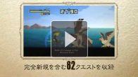 Vid�o : Half Minute Hero (XBLA) - Trailer Jap