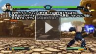The King of Fighters XIII : Devblog 4