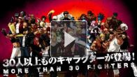 The King of Fighters XIII : EVO 2011 Promo Trailer