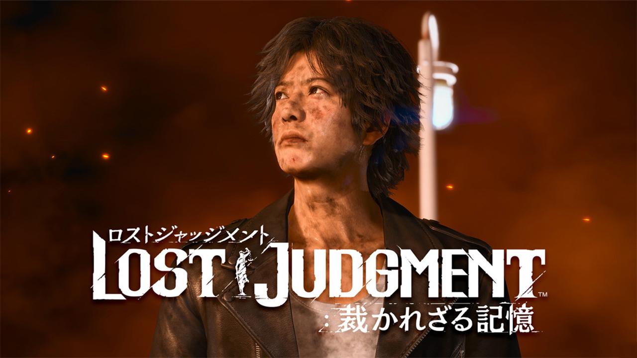 Lost Judgment : La démo annoncée et datée, mais pas partout, les infos