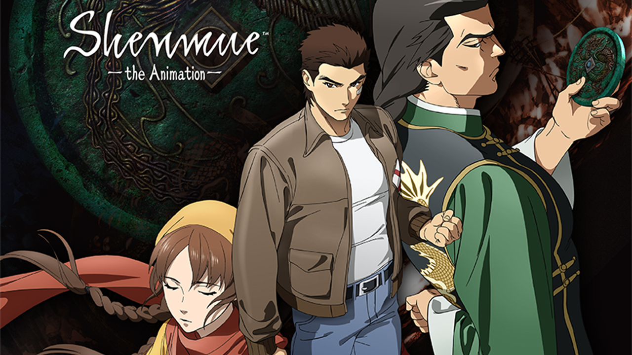Shenmue : Une conférence consacrée à l'anime annoncée pour le New York Comic Con