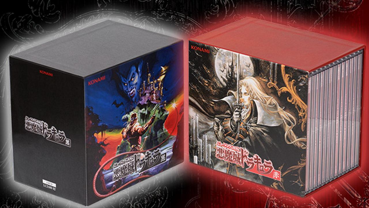 Castlevania : L'intégrale des bandes originales bientôt répartie sur 26 CD