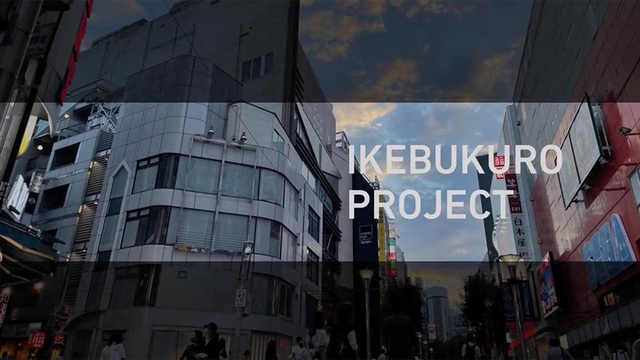 SEGA : Le remplacement de la mythique salle d'Arcade d'Ikebukuro déjà teasé